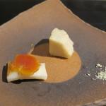 みや - 29年11月 海老芋出汁焚きと唐墨餅 昆布塩