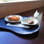 アンズカフェ - 選べるデザート