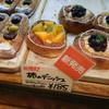 パン工房 オリンピック - 料理写真:美味しそう!