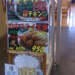京藤 - メニュー