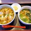 開化亭 - 料理写真:カラアゲ丼セット