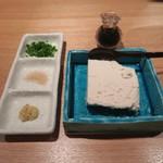 和食 日なた -