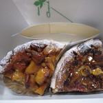 グラン・クリュ - 料理写真:左・りんごのタルト、右・黒いちじくのタルト