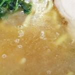 76677472 - 鶏油多めでバランスのいいスープ。