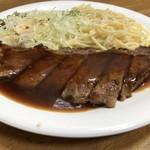 十八番 - サーロインステーキ定食500円(税込) ※毎月18日のみ注文可能