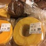 ヤタローアウトレットストア - 料理写真:こんなに買い物しちゃった