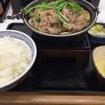 吉野家 - 牛すき鍋御膳 650円