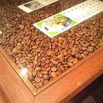 7668312 - レトロなコーヒー豆テーブル