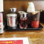 ラーメン もえぎの - 料理写真:調味料(ラーメンだれがある)