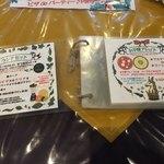 76680629 - ランチセットとお子様メニュー(2017/11)