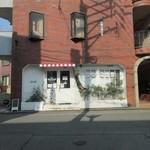 久留米のパンやさん トリコ - 久留米市の広又通りから少し入った原古賀町にオープンしたパン屋さんです。