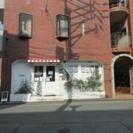 久留米のパンやさん トリコ - お店は久留米の小頭神社のそばにあります。