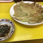 ラーメン亭皇 - チヂミ