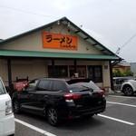じゅんちゃんラーメン - 愛環梅坪駅近くの「じゅんちゃんラーメン」さんの外観