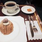 珈琲茶館 集 - モンブラン