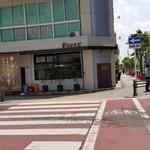 PAPA'S - 名鉄豊田市駅から徒歩3分くらいの場所にある「PAPA'S」さん