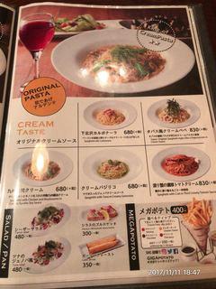 タパス&タパス - パスタメニュー②