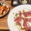 ヤキニクバル 韓の台所 カドチカ店