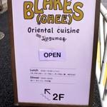 BLAKES - 表のサインボード