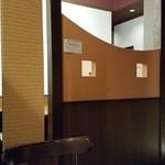 石川 - 奥には半個室席もありました