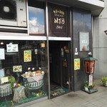MJB珈琲店 -