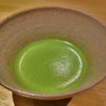 弧玖 - 抹茶