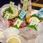海鮮居酒屋 鮮魚家 - 刺身盛り合わせ