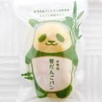 小竹製菓 - 笹だんごパン