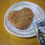 岩野精肉店 - 料理写真:ハートコロッケ~☆