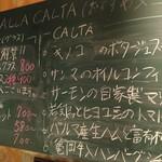 レストラン いけじゅう -