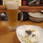 三代目 鳥メロ - 生ビール(中) 199円+税 お通し 300円+税