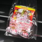 上間菓子店 - 料理写真:お土産いただきました♪