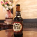 ライフシーズ 赤れんがcafe - 敦賀赤レンガ倉庫麦酒 ダークエール☆
