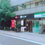 76698696 - 外観【平成29年10月06日撮影】