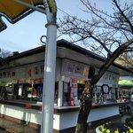 八木山ベニーランド コーヒーカップ前店 - 店構え