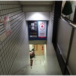 シュラスコレストランALEGRIA - 外観2/3。お店はB1Fにあります。