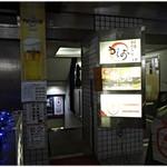 シュラスコレストランALEGRIA - 外観1/3。ここが入り口。