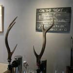 ナイン ストーリーズ - ビアサーバーは鹿の角