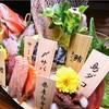 ぴかり魚 - 料理写真: