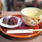 かさぎ屋 - 料理写真:うす茶のセット