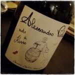 リュー・デュ・ルポ 憩いの場 - アレッサンドロ ヴィオラ -Alessandro Viola-