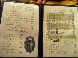 タント - 【2011.05. 初訪】 アヒージョ、〆飯類等
