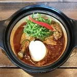 天竺 - 土鍋熱々スープカレーです。