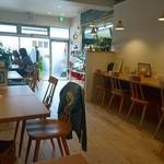 Cafe AINOMIYA -