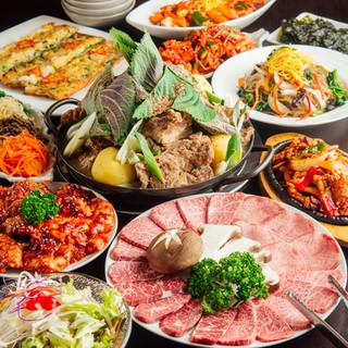 ご宴会向け食べ放題は2.5時間1,380円~!