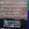 おひさまらんち - 料理写真:おひさまらんちH29現在の料金システム