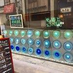 漁師酒場・海亭 - 奇妙な目立つガラス細工