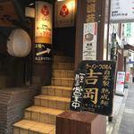 吉岡 - ここから2階へ