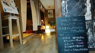 カフェ イル ヴェンティチェッロ - 玄関よりパチリ