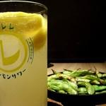 甘太郎 - 旨い塩レモンサワーと焼き枝豆ガリバタ醤油。。